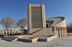 Музей имама аль Бухари