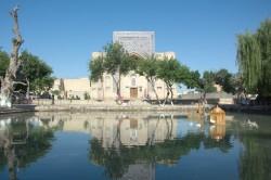 Ляби-Хауз Музей керамики